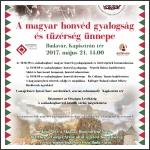 Meghívó: A magyar honvéd gyalogság és tüzérség ünnepe